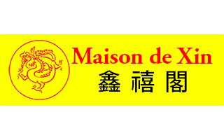 Maison de Xin Chinese food Rockland delivery Cumberland Bourget Hammond Wendover Plantagenet Cheney Curran Clarence St-Pascal Night Off Delivery